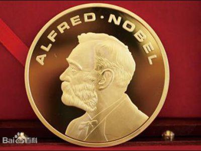 2016诺贝尔奖最新消息