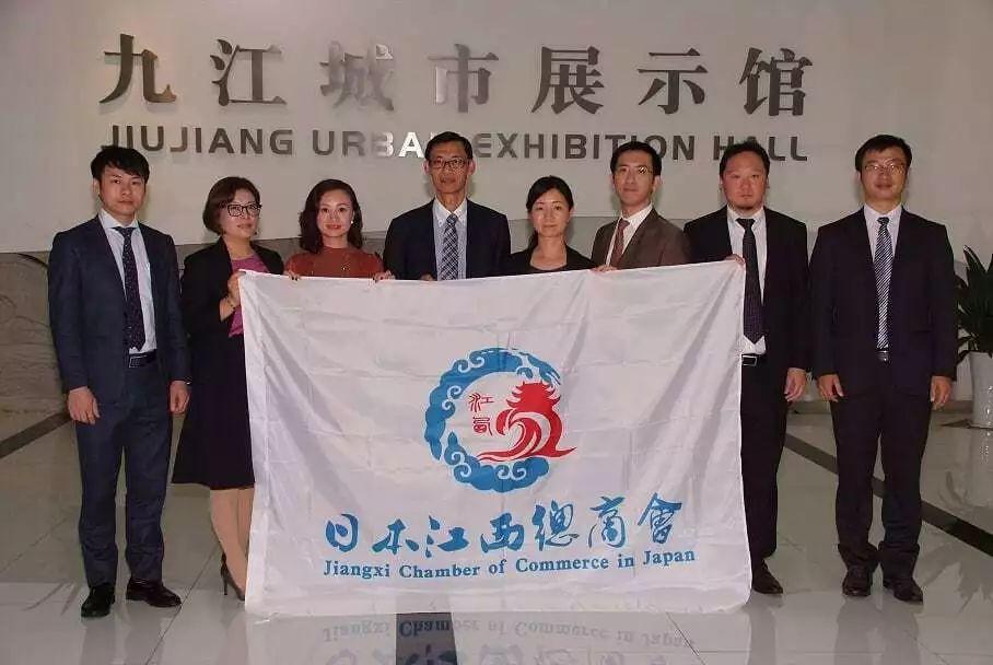 访问团成员在九江市合影