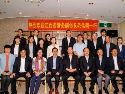 接待常务副省长毛伟明江西代表团一行