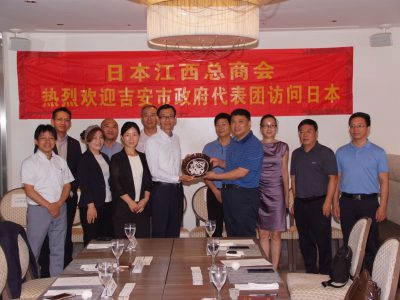 接待江西省吉安市委常委李镇发代表访问团一行