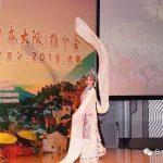 江西文化旅游推介会成功举行